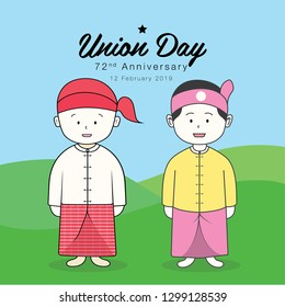 Myanmar Union Day - Vector