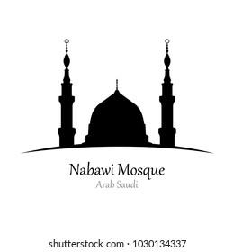 Nabawi Mosque, Arab Saudi