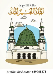 nabawi mosque isolated vector