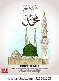nabawi mosque madina, or mawlid muhammad prophet of moslem. the arabic script means '' Elmawled Ennabawi  '' the birthday of Muhammed the prophet '' . Prophet's Mosque (Al-Masjid an-Nabawi)