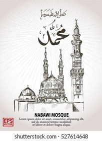 nabawi mosque in sketch and muhammad prohet calligraphy  nabawi script means is name of mosque