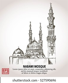 nabawi mosque in sketch vector editable nabawi script means name of mosque