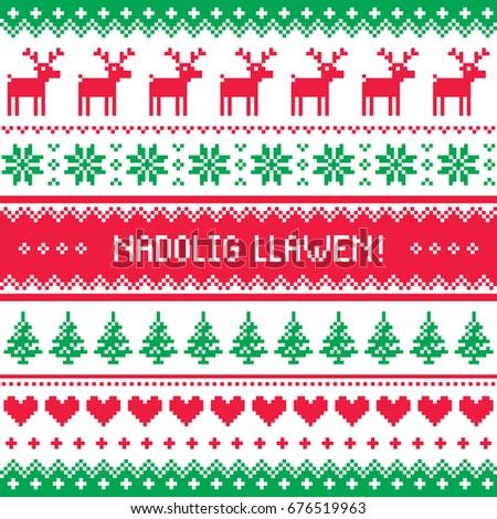 Nadolig llawen merry christmas welsh greetings stock vector royalty nadolig llawen merry christmas in welsh greetings card seamless pattern m4hsunfo