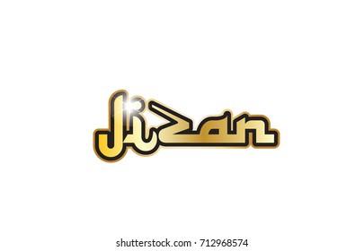 Name of city or town  Jizan in saudi arabia written in arabic calligraphy with gold glittering