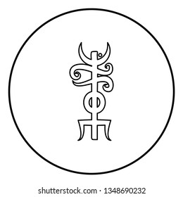 Name Odin rune Rune hide the name of Odin galdrastav icon outline black color vector in circle round illustration flat style simple image