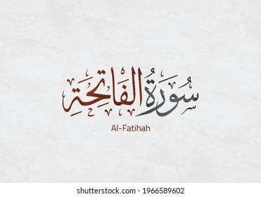 The name of surah of the Holy Quran, [Surah Al-Fatihah] Translation chapter The Opener - Arabic Calligraphy design vector.eps - Shutterstock ID 1966589602