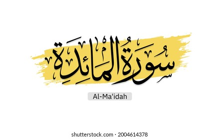 The name of surah of the Holy Quran, Surah Al-Ma'idah Translation chapter The Food, The Repast, The Table - Arabic Calligraphy design vector - Shutterstock ID 2004614378