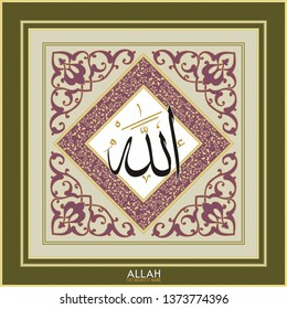 Names of Allah. Arabic Asmaul husna. Every name has a different meaning. It can be used as wall panel, greeting card, banner. English subtitles.