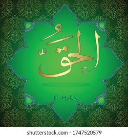 From the names of Allah (El-Hakk). God's name calligraphy vector illustration