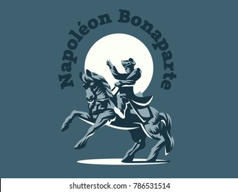 Napoleon Bonaparte on horseback. Vector illustration.