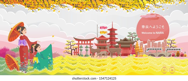 Nara landmark. Japan landscape. Panorama of the building. Autumn scenery happy fall. Posters and postcards japanese for tourism. Translate: Welcome to nara. Paper cut sticker style.Vector illustration