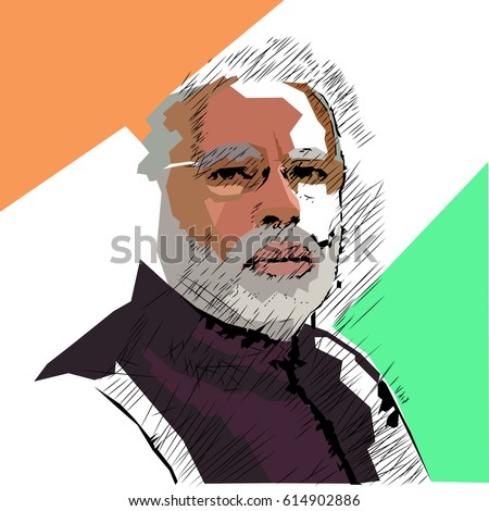 present prime minister of india