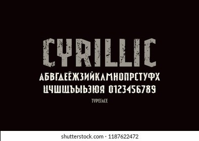 Narrow sans serif font in sport style. Cyrillic letters and numbers with vintage texture for logo and label design. Color print on black background