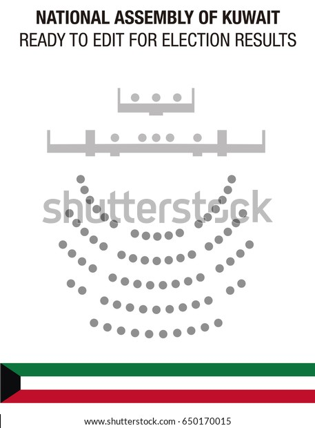 National Assembly Kuwait Seating Plan Kuwait Stock Vector
