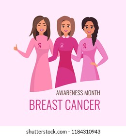 National Breast Cancer Awareness Month card. Laughing women hugging and wearing pink. vector illustration