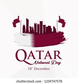 National Day of Qatar. 18 December. Vector Logo Illustration.