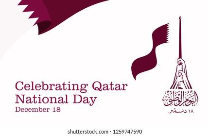 National Day of Qatar. 18 December. Arabic Translation: Our National Day. Vector Logo Illustration.