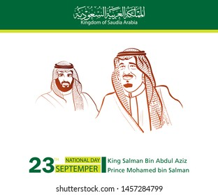 National day saudi arabia, King Salman and Mohamed bin Salman