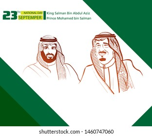 National Day Saudi Arabia - King Salman and Prince Mohamed bin Salman
