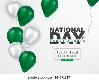 National Day of Saudi Arabia sale banner. 3d green and White  realistic glossy balloons with text in frame. Grey pattern background. Vector illustration. - Vector