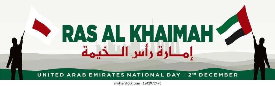 Image result for Ras Al Khaimah written