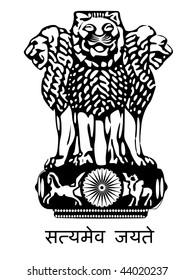 National emblem images stock photos vectors shutterstock national emblem of india ccuart Choice Image