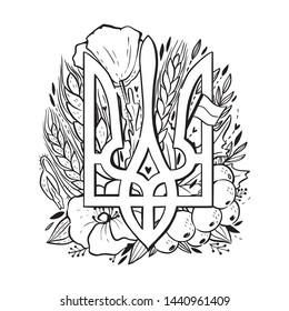 Prime Ilustraciones Imagenes Y Vectores De Stock Sobre Patriotic Interior Design Ideas Gentotthenellocom