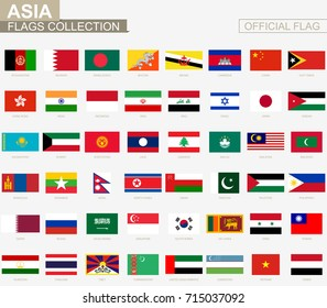 National flag of Asian countries, official vector flags collection.
