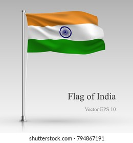National flag of India isolated on gray background. Realistic Indian flag waving in the Wind. Wavy flag of India Stock Vector illustration 26th January Happy Republic Day