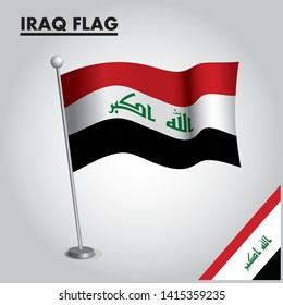 Iraq Images, Stock Photos & Vectors   Shutterstock