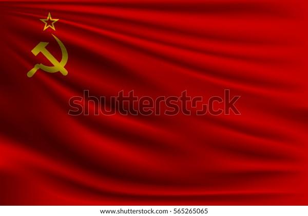 La bandera nacional de la URSS. El símbolo del estado en tela de seda ondulada. Ilustración vectorial realista.