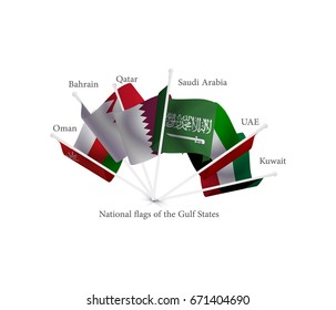 National flags of the Gulf States: Saudi Arabia, Qatar, Oman, Kuwait, UAE,Bahrain