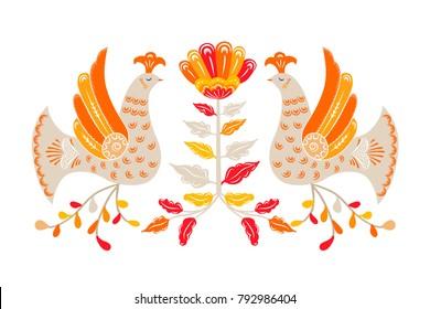 National folk ornament. Russian Boretskaya painting. Decorative elements plants and flower ornament background. Background painting. North-Dvina painting. Postcard.