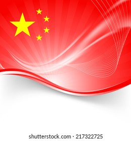 National holiday PRC red wave background. Vector illustration