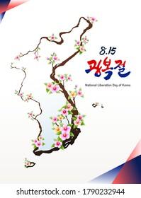 National Liberation day of Korea. Map-shaped Mugunghwa flower concept design. Liberation Day, Korean translation.