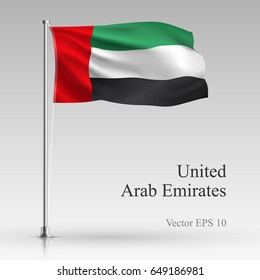 National United Arab Emirates flag isolated on gray background. Realistic UAE flag waving in the Wind. Wavy flag of United Arab Emirates Vector illustration
