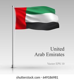 National United Arab Emirates flag isolated on gray background. Realistic UAE flag waving in the Wind. Wavy flag of United Arab Emirates Vector illustration
