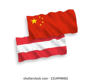 National vector fabric wave flags of Austria and China isolated on white background 1 to 2 proportion.