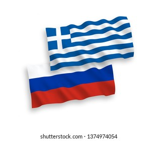 National vector fabric wave flags of Greece and Russia isolated on white background. 1 to 2 proportion.