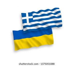 National vector fabric wave flags of Greece and Ukraine isolated on white background. 1 to 2 proportion.