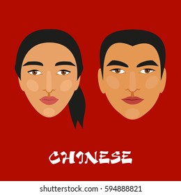 Native people of China. Man and woman. Vector drawing.