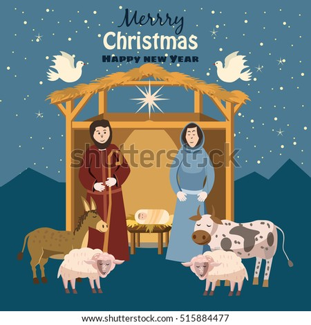 Nativity Scene Merry Christmas Happy New Stock Vector