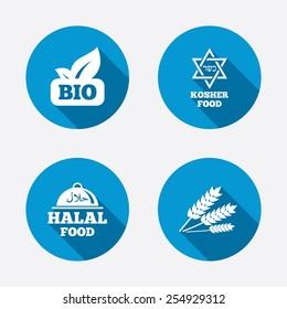 Halal Food Images, Stock Photos & Vectors   Shutterstock
