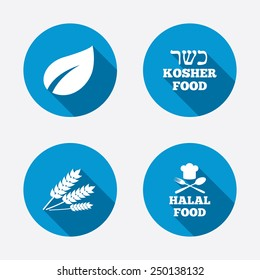 Natural food icons. Halal and Kosher signs. Gluten free. Chief hat with fork and spoon symbol. Circle concept web buttons. Vector