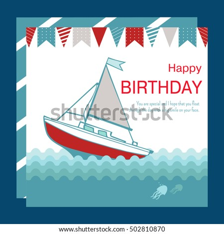 Nautical Happy Birthday Card Design Boat Stock Vector Royalty Free