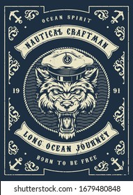 Nautical and marine vintage template with angry wolf head in sea captain hat in monochrome style vector illustration