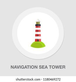 navigation sea tower icon - vector lighthouse - ocean navigation symbol - sea house