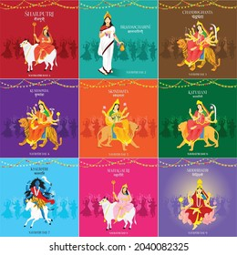 Navratri 9 days 9 goddess garba vector - Shutterstock ID 2040082325