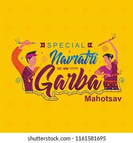 Navratri festival, Navratri Garba Dance, Navratri dandiya dance festival, Indian dandiya night, Couple playing Garba in Navratri
