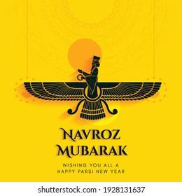 Navroz greeting. Iranian and Parsi new year with Text navroz mubarak (happy new year). vector, banner, poster , flyer